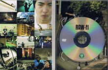 他の写真2: THE KUKUNOCHI -RAW-FI- DVD