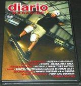 diario MAGAZINE ver 1.0.2 DVD