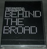 FESN -BEHIND THE BROAD- DVD