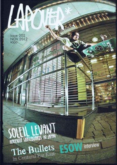 画像1: LAPOVER -ISSUE 002- NOV 2012