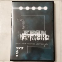 FESN -東西南北- DVD