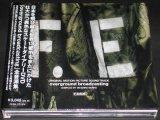 FESN -overground broadcasting- original motion picture soundtrack CD