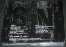 他の写真1: FESN -underground broadcasting- [ORIGINAL MOTION PICTURE SOUNDTRACK] CD