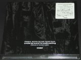 FESN -underground broadcasting- [ORIGINAL MOTION PICTURE SOUNDTRACK] CD